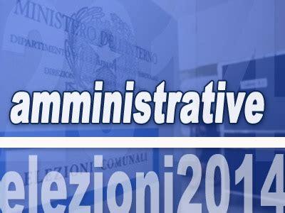interno elezioni 2014 cronoprogramma elettorale 2014