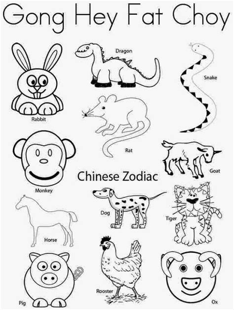 2016 new year animal color zodiac coloring pages coloring