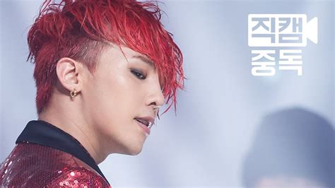 kali big bang 2015 hairstyle fancam g dragon of bigbang 빅뱅 지드래곤 bang bang bang m