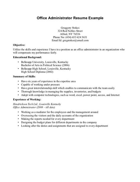 resume template for bartender no experience bes cv for any resume format