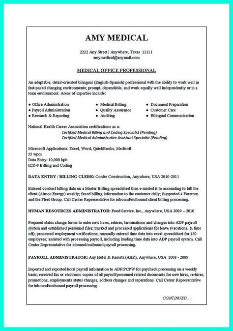 free online nice job resume sample free career resume template