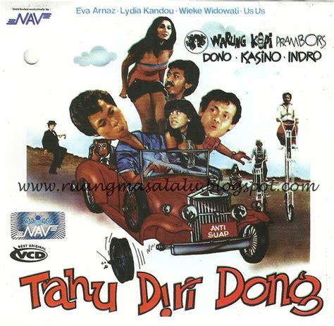 judul film dono ruang masa lalu vcd ori film jadul warkop dki 1