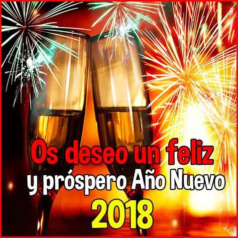 imágenes bonitas para navidad y año nuevo feliz a 241 o nuevo 187 im 225 genes y frases de feliz a 209 o nuevo