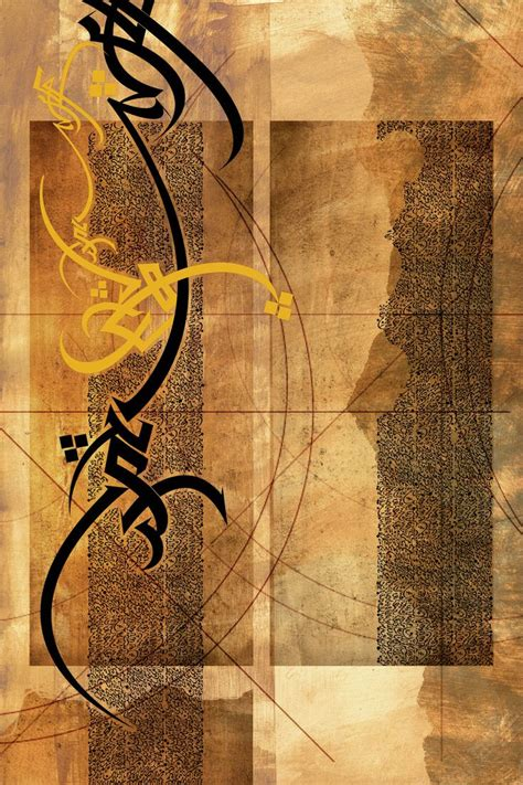 Kaos Islamic Artwork 2 Path 54 best arabic calligraphy images on arabic