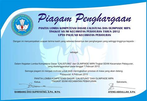taman ilmu dan hikmah bingkai dan sertifikat