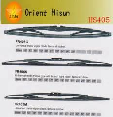 From China Manufacturer Ningbo Orient Hisun Industrial Co Ltd | china car winch manufacturer ningbo orient hisun