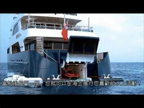 yacht jade layout jade yachts taiwan luxury yachts jade yachts 95
