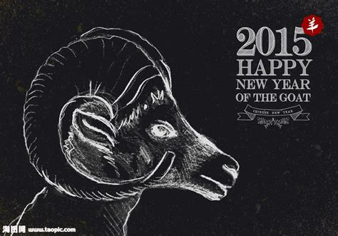 new year goat predictions lunar year of goat prediction html autos post
