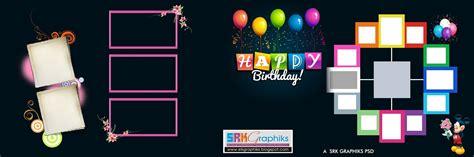 birthday album layout design psd 12 215 36 karizma birthday album templates free download