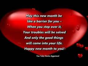 happy new month blessings prayers wishes quotes sms