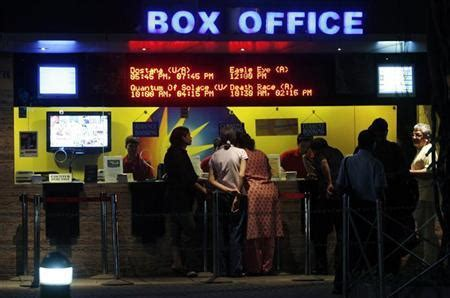 bookmyshow office bookmyshow raises rs 550cr from stripes existing investors