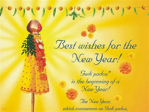 gudi padwa 2017 sms wishes quotes images happy gudi padwa