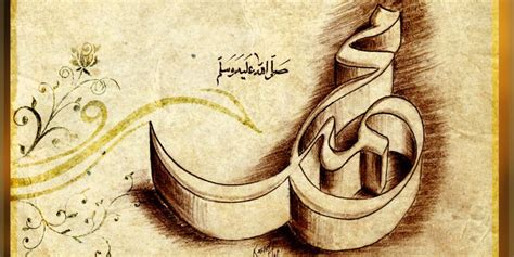 Wanita Yang Menyusui Nabi Muhammad Waktu Kecil Kisah Perempuan Yahudi Yang Ingin Membunuh Rasulullah