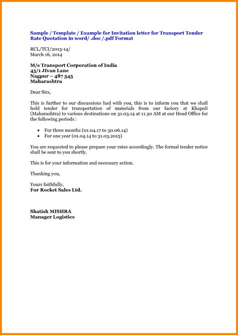 Letter Quotation mla business letter format template learnhowtoloseweight net
