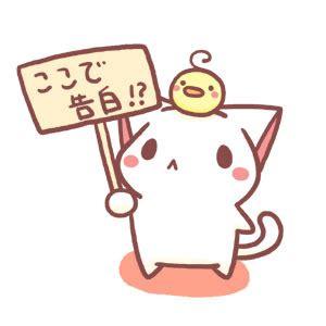 imagenes locas kawaii kawaii anime chibi neko taringa