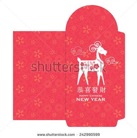 new year packet template new year year of the goat ram sheep packet