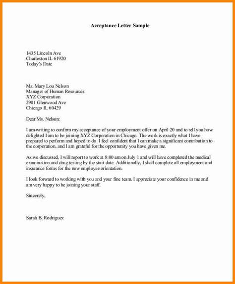 acceptance letter penn working papers