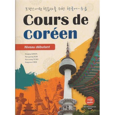 libro le courage quil faut 97 cours de cor 233 en niveau d 233 butant livres accueil e100