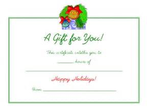 Free blank colorful christmas ornament holiday gift certificate
