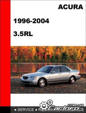 electric and cars manual 1996 acura rl security system acura 3 5rl 1996 2004 service repair manual 187 автолитература руководства по ремонту и