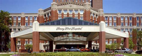 Henry Ford Center henry ford center detroit mi
