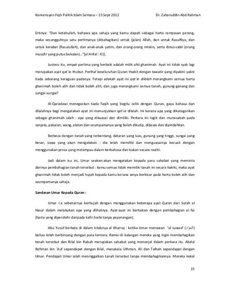 Etos Kerja Islam By Dr H Hamzah Ya Cub kertas kerja ustaz zaharuddin memahami dalil politik islam bahasa m