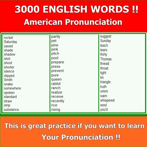 esl english pronunciation english language 3000 words american pronunciation