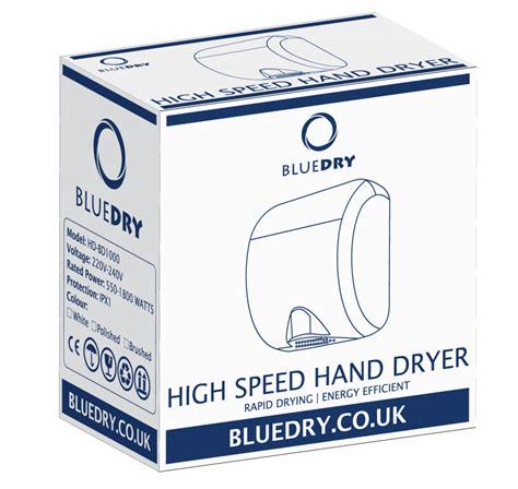 High Speed Dryer 880w103 M S blue eco high speed dryer