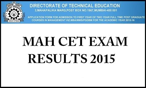 Mha Mba Cet 2015 Result by Check Dte Maharashtra Mah Mba Cet 2015 Results On 25 03