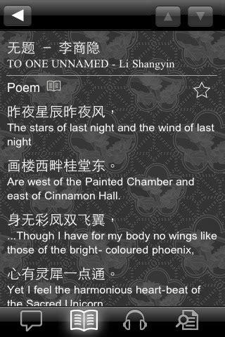 new year poem in mandarin new year in mandarin