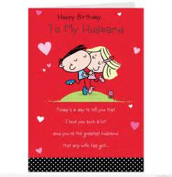 images of birthday cards for husband birthday messages