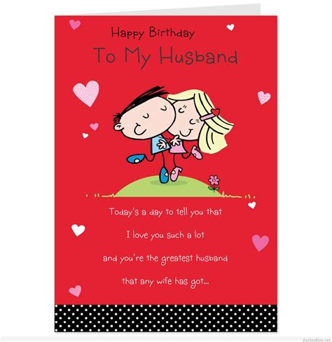 Template For Birthday Cards To From Husband by Birthday Messages
