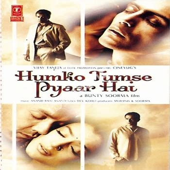humko tumse pyaar hai songs free download n songs