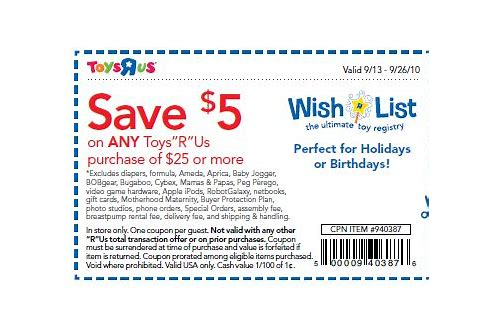 toys r us 5 off 25 coupon code