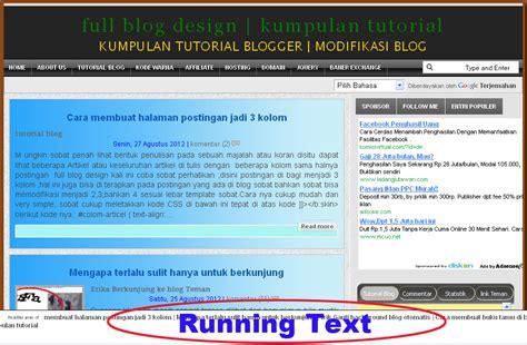 cara membuat running text di blog wordpress cara membuat running text di bagian footer blog full