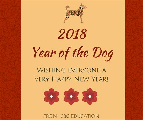 new year educational facts about new year cbc education