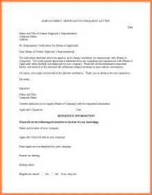 4 request for employment verification letter sample