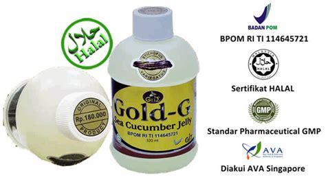 Qnc Jelly Gamat Untuk Bayi 3 Bulan obat herbal untuk tulang retak pusat penjualan obat
