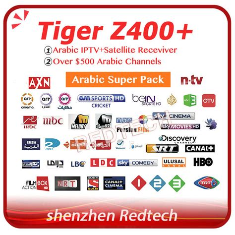 Ls Plus Open Box Coupon Code by Cheap Tiger Z400 Plus Arabic Iptv Satellite Receiver Free