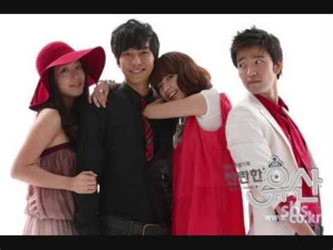 lee seung gi will you marry me mp3 shaining inheritance ost k will sarangeun beorida doovi
