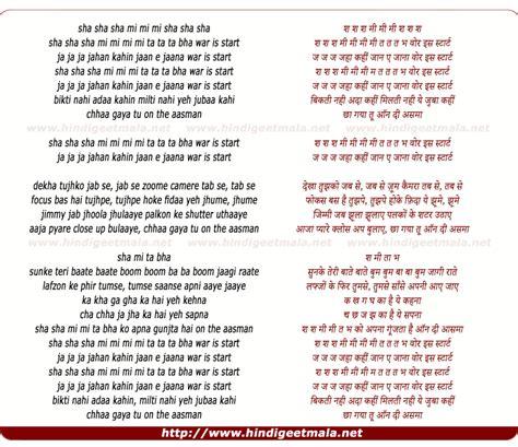 lyrics sha lyrics sha 28 images 45cat conjur sha sha nay walk in