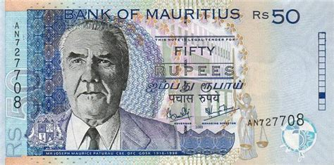 currency converter mauritius mauritian rupee mur definition mypivots