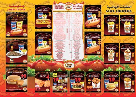 puppy express burger fries drink sr 13