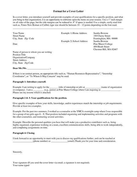 how to introduce yourself in a cover letter 7 how to