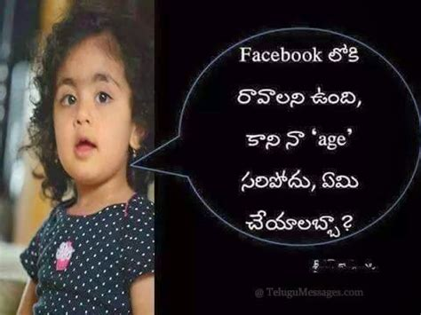 telugu jokes photos telugu picture jokes to share in facebook whatsapp