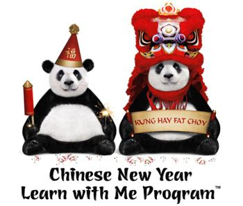 new year educational educational freebie new year learning kit panda