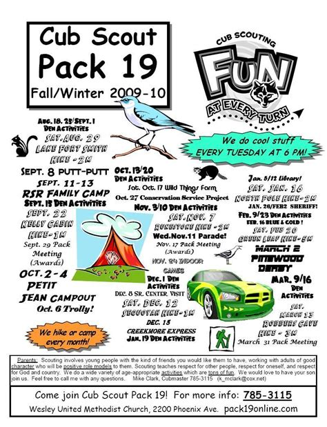 Cub Scout Pack Meeting Flyer Boy Scouts Pinterest Boys Cub Scout Activities And Stuffing Boy Scout Flyer Template