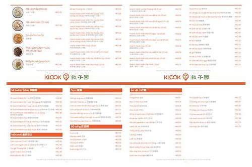 hong kong restaurant discount coupons