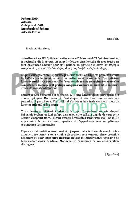 Exemple De Lettre De Motivation Opticien Lunetier lettre de motivation pour un stage d opticien lunetier