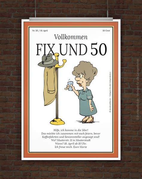 Muster Lustige Einladung Lustige Einladung Zum 50 Geburtstag Free Printables
